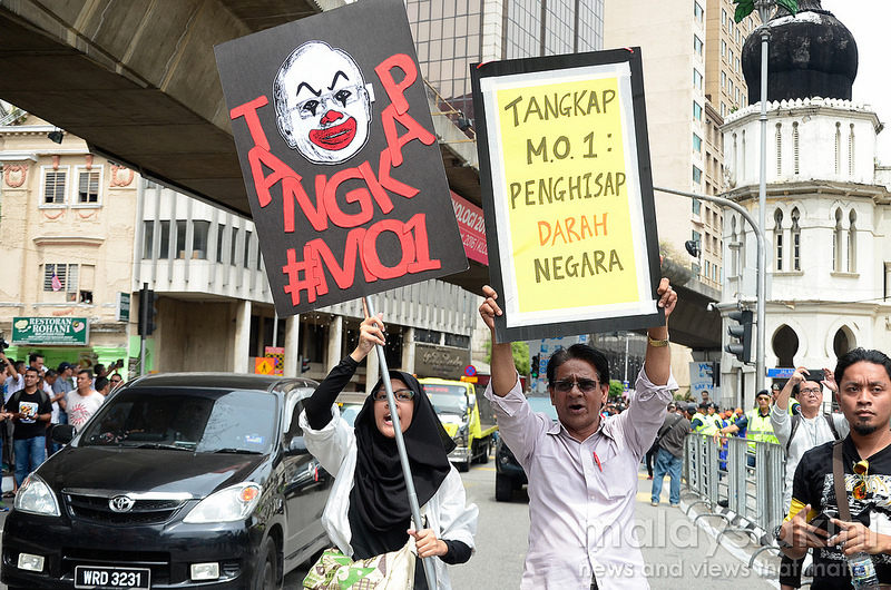 Activists at the 'Tangkap MO1' rally which was held on 27 August 2016 to pressure authorities to arrest 'Malaysian Official 1' named in the reports on 1MDB by the U.S. Department of Justice.