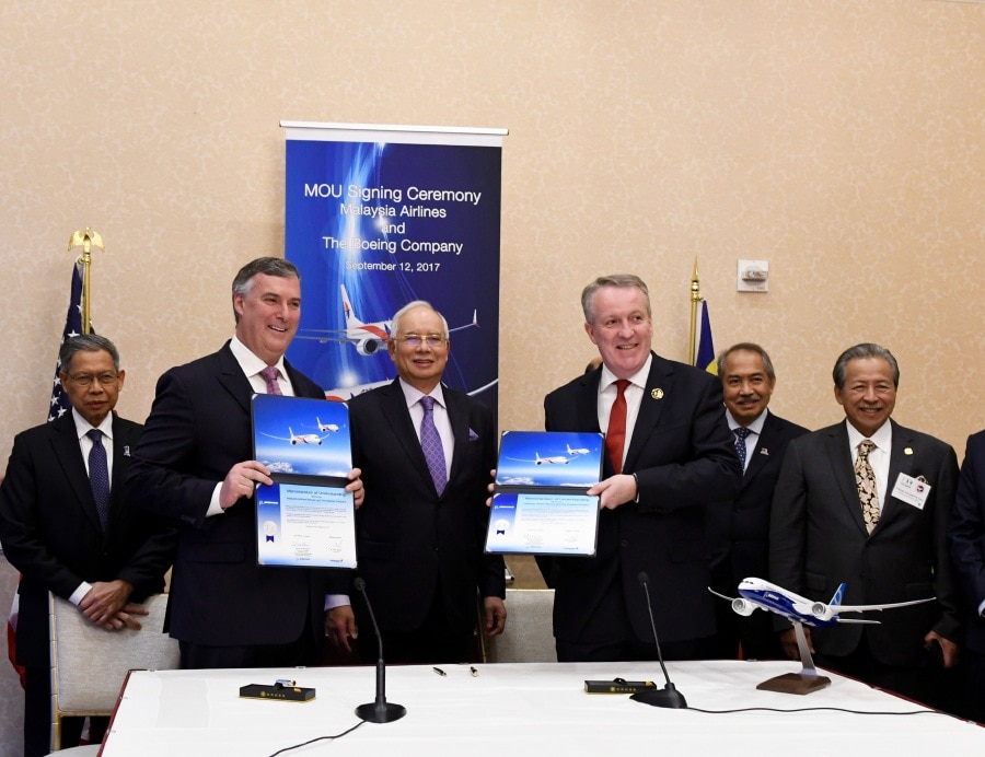 Image from MAS via NST