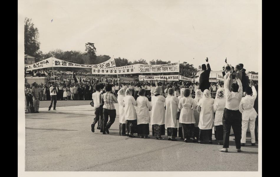 Image from Arkib Negara Malaysia