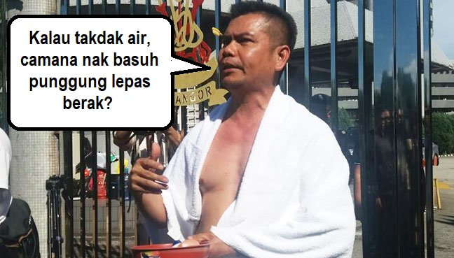 Image from Free Malaysia Today / Text by Fa Abdul