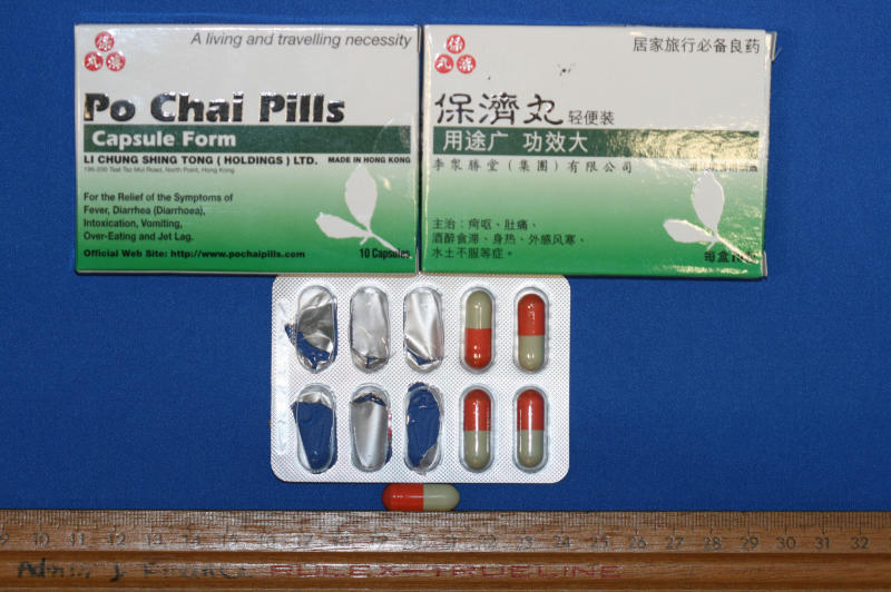 Po Chai capsules that were once sold