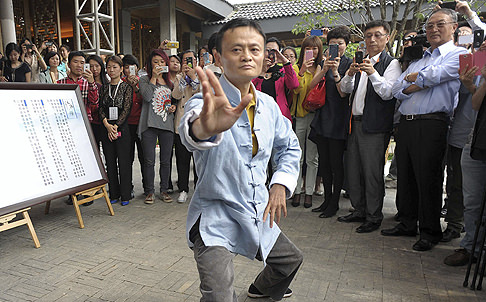 Jack Ma performing tai chi at the opening ceremony of the tai chi back in May 2013.