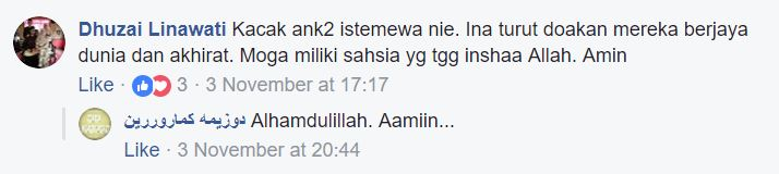 Image from دوزيمه كماروررين/Facebook