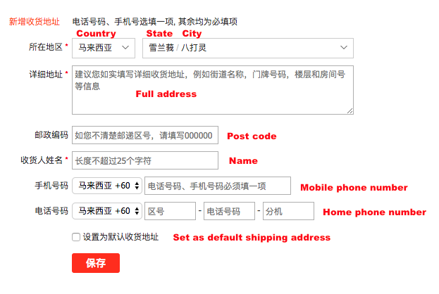 Image from Taobao