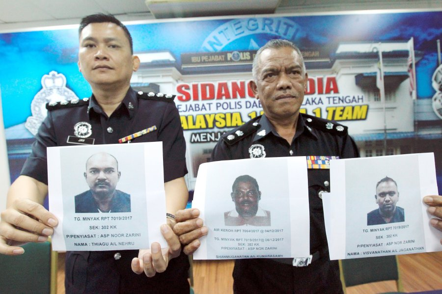 The three suspects involved in the case have been asked to surrender.