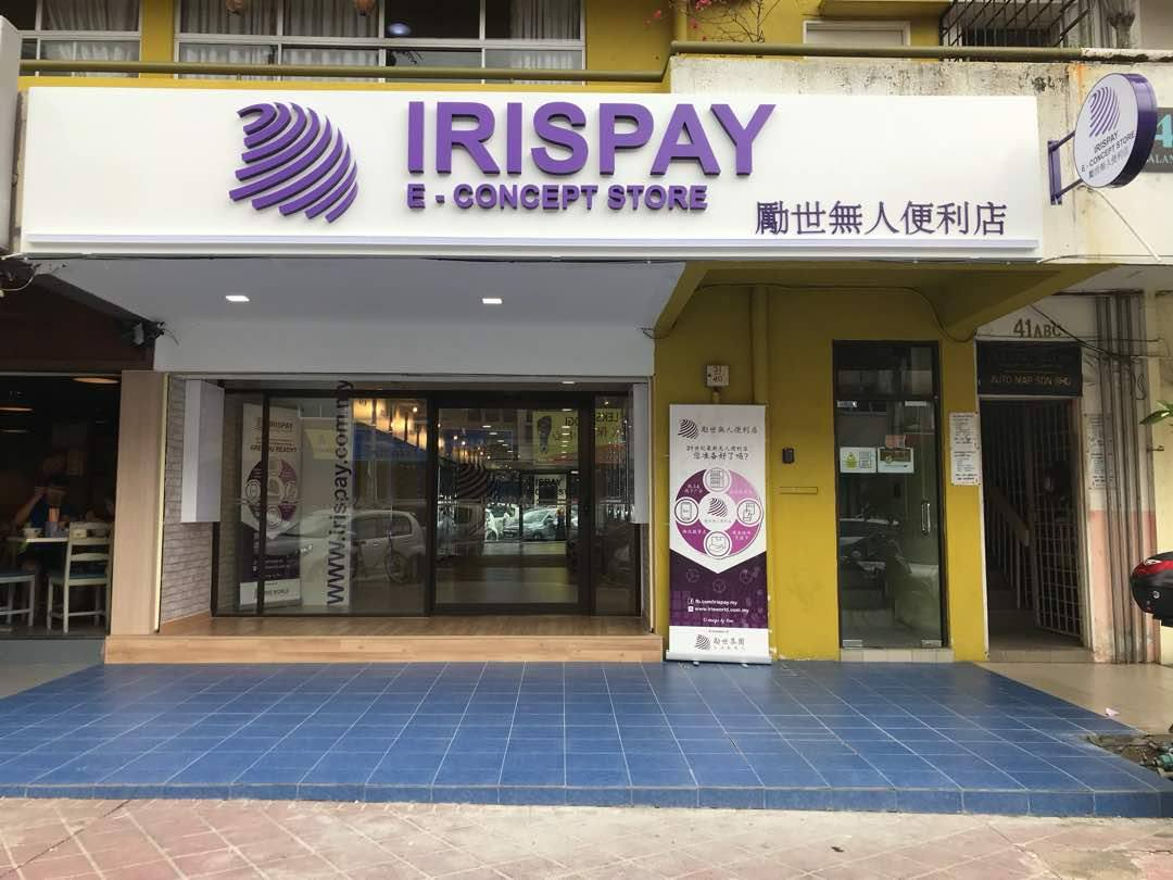 Image from Irispay