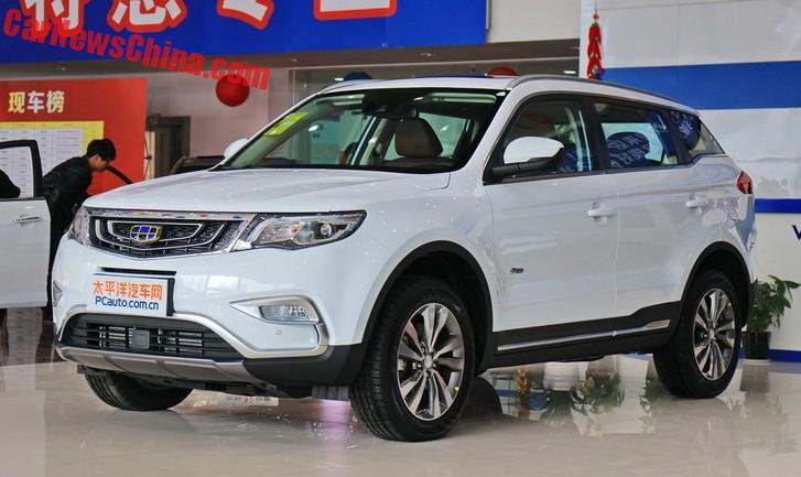Image from Car News China