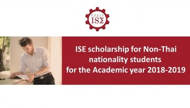 Image from Scholarships