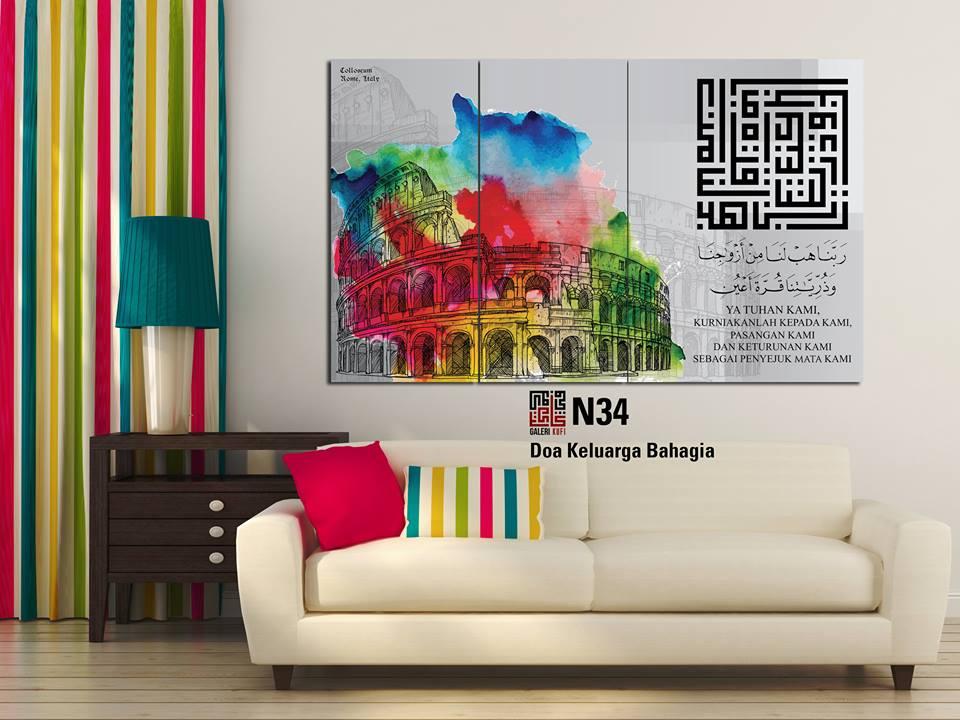13 Butik Seni Kufi Moden Yang Pasti Digemari Muslim
