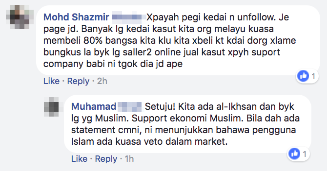 Image from JD Sports Malaysia Facebook