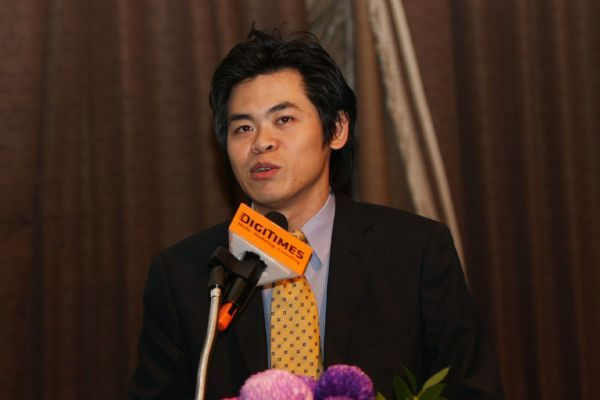 Renowned Apple analyst, Kuo Ming Chi of KGI Securities