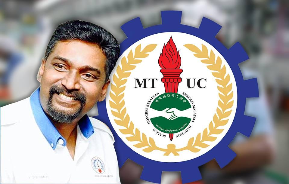 Malaysian Trades Union Congress (MTUC) secretary-general J. Solomon
