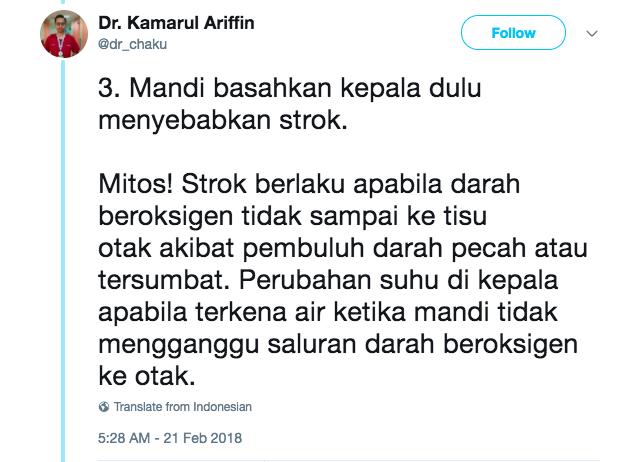 Image from Twitter @dr_chaku