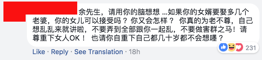 A Facebook user criticised Mr. Yu for supporting polygamy.