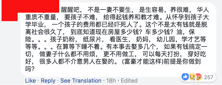 Another person also criticised Mr. Yu based on financial reasons.