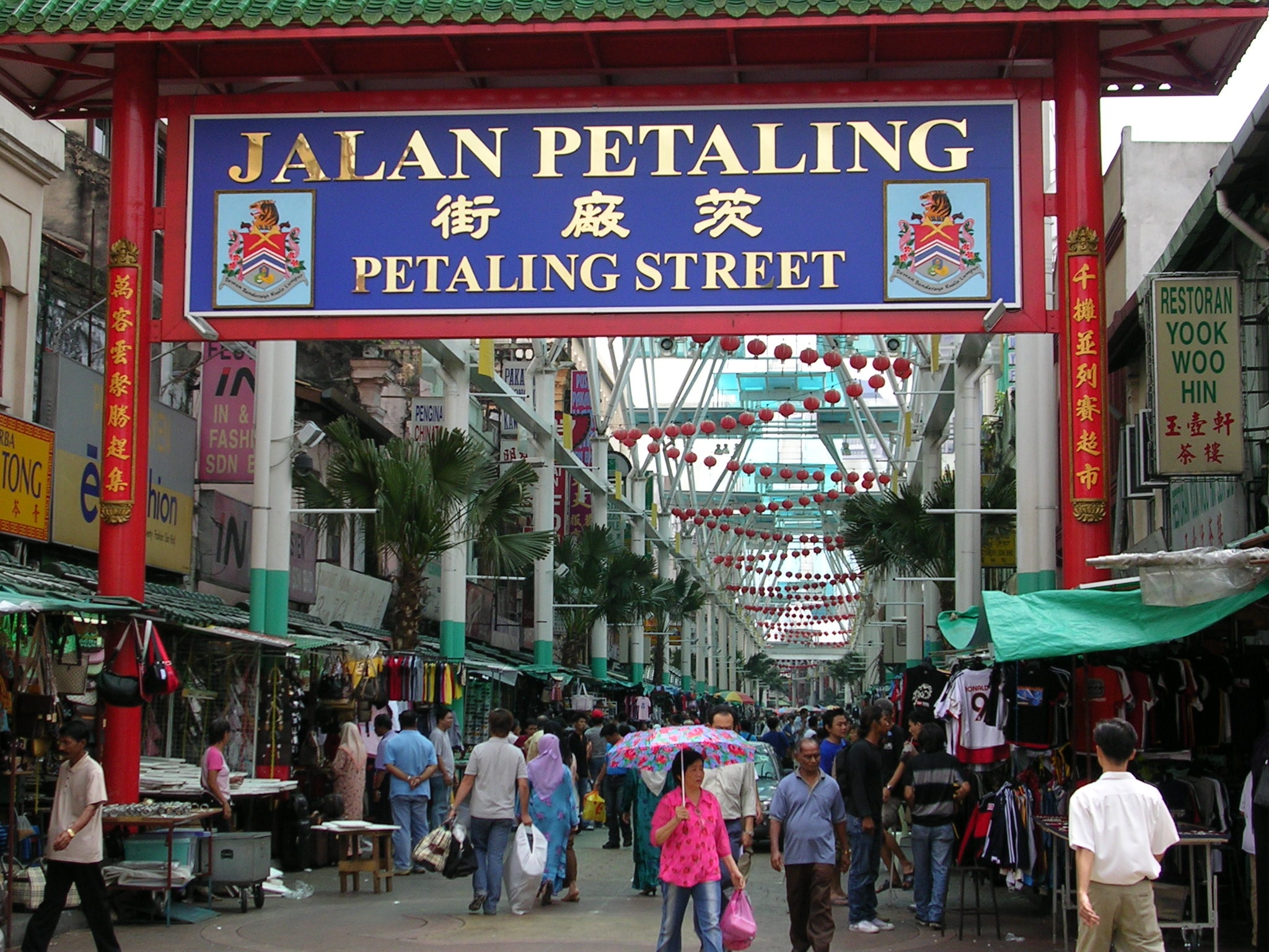 Image from Attractions in Malaysia