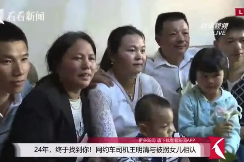 Wang Mingqing (third from right) and Liu Dengying (second from left) finally reunited with their daughter Qifeng (centre), now known as Kangying.
