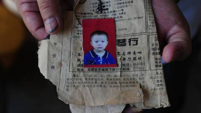 A photograph of Qifeng as a child.