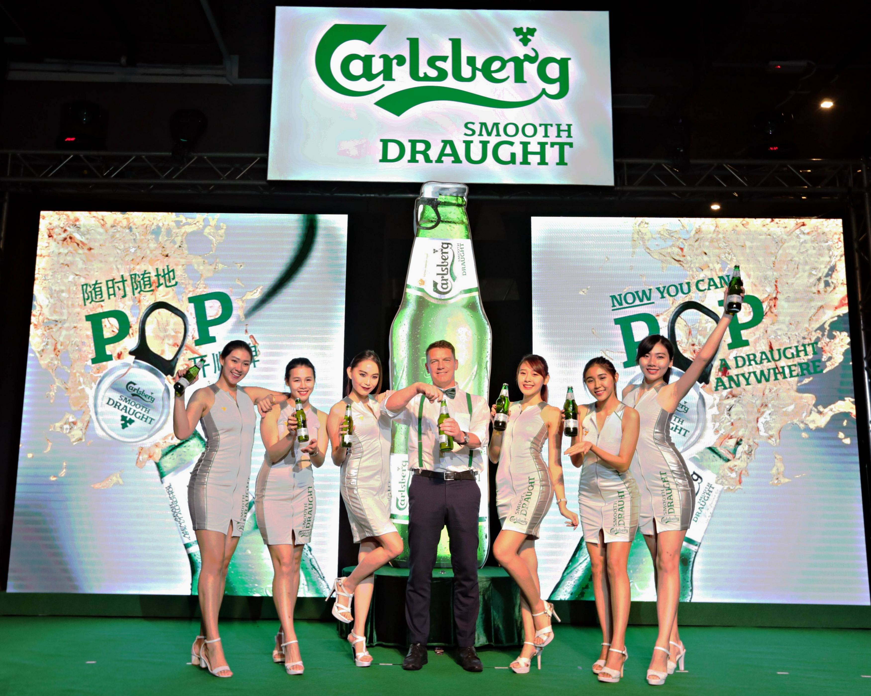 Image from Carlsberg