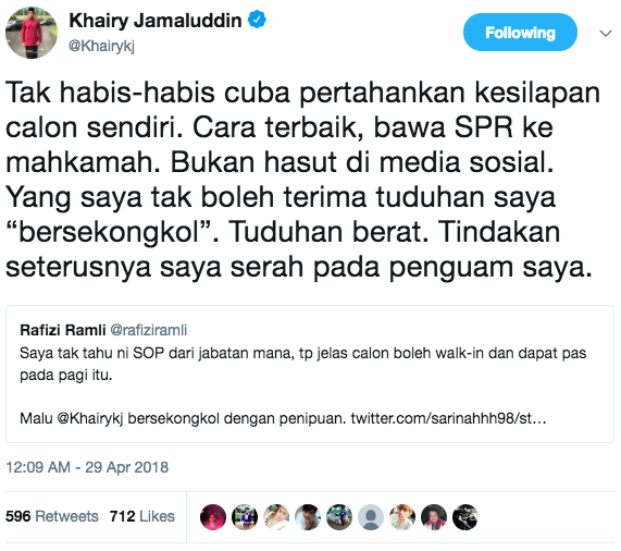 Image from Khairy/Twitter