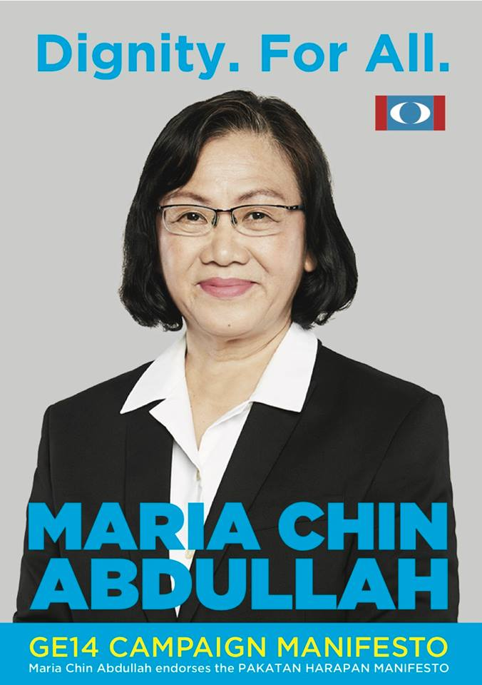 Image from Maria Chin Abdullah