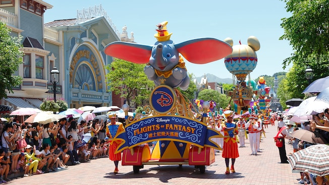 Image from Hong Kong Disneyland