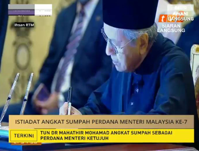 Image from TV 2/Astro Awani
