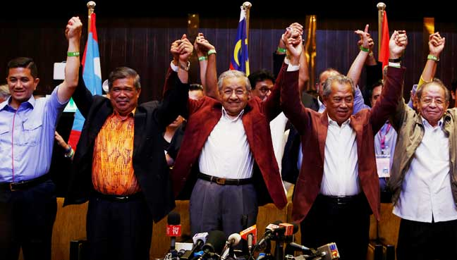 Image from Free Malaysia Today