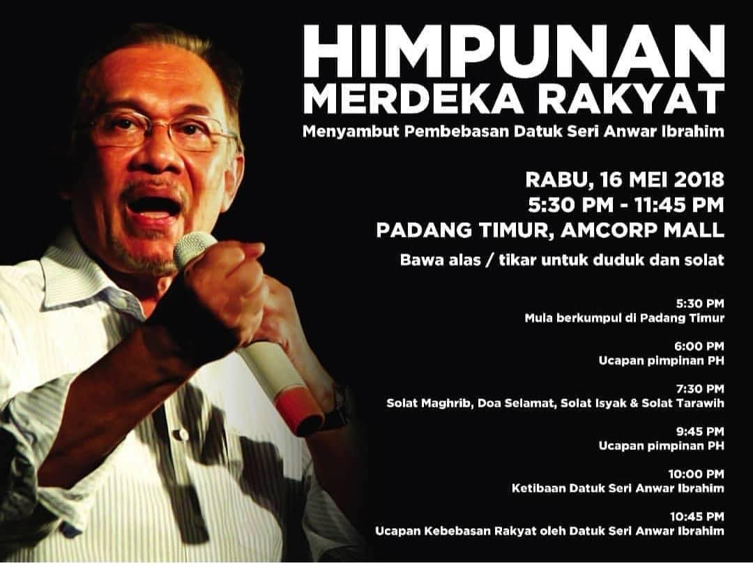 Image from Rafizi Ramli/Facebook