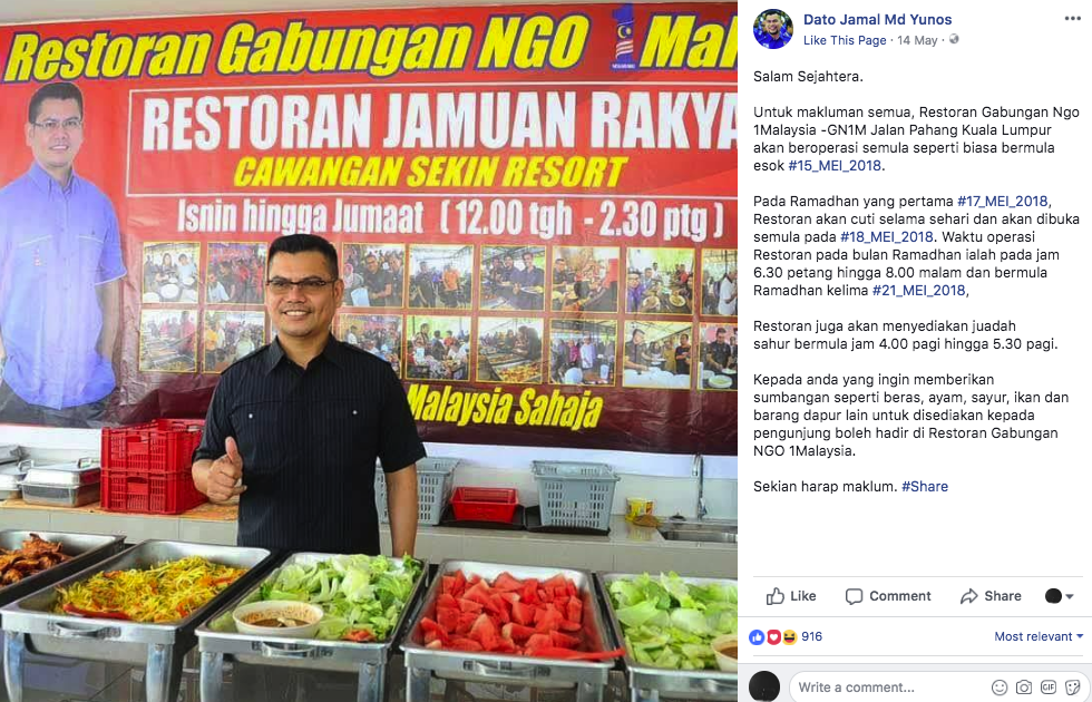 Image from Dato Jamal Md Yunos Facebook