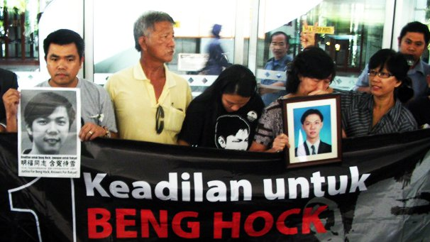 Teoh's family campaigning for justice following his sudden death in 2009.