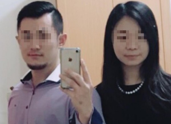 Gary Chu allegedly murdered his girlfriend, whom he met on Tinder.
