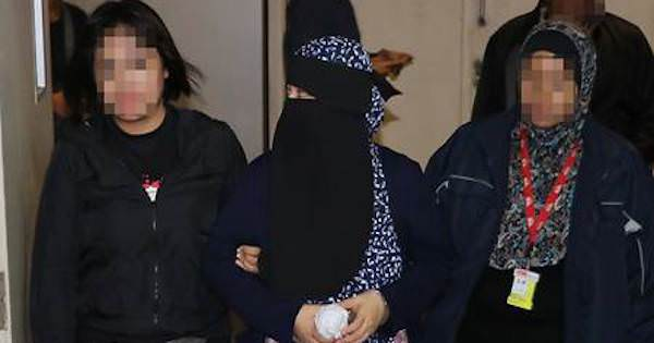 A housewife was arrested for planning an attack during the 14th General Election.