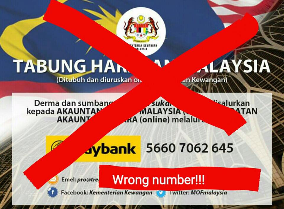There S A Fake Tabung Harapan Malaysia Fund Account Number That S Circulating Online