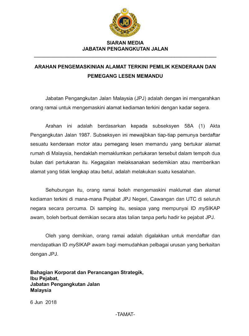 Image from Jabatan Pengangkutan Jalan Malaysia
