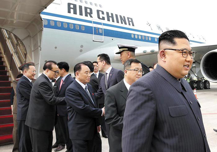 Kim Jong Un arrived in Singapore on Sunday.