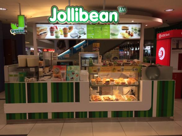 Image from Jollibean