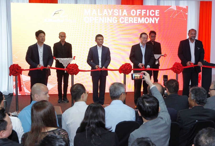 From left: Ambassador of the People's Republic of China in Malaysia, Bai Tian, Co-founder and Executive Chairman of Alibaba Group, Jack Ma, Minister of Finance, Lim Guan Eng, and Minister of Communications and Multimedia, Gobind Singh Deo.