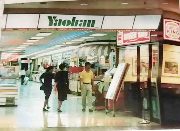Yaohan branch in Singapore