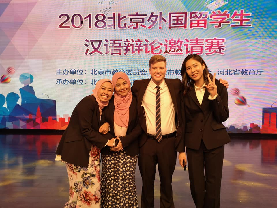 Image from Facebook  Facebook Education Malaysia, Beijing-EMB