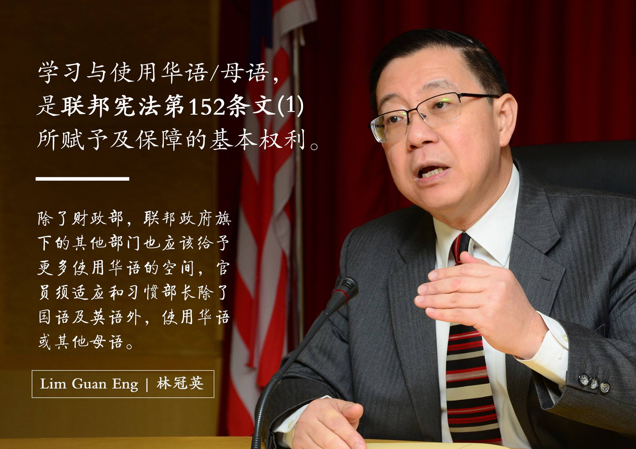 Image from Lim Guan Eng