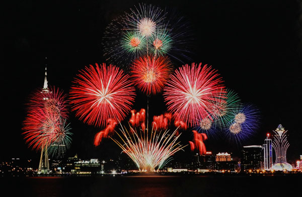 Image from Lei Weng Fong (Macao International Fireworks Display Contest)
