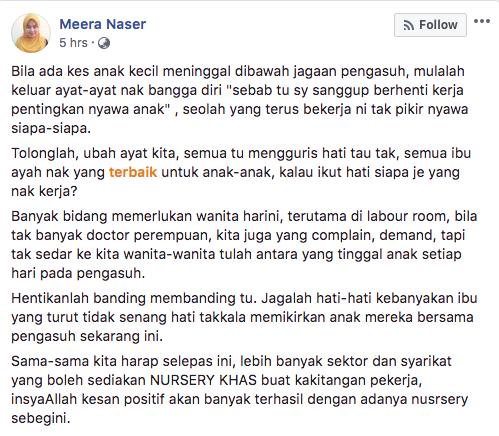 Image from Meera Naser / Facebook