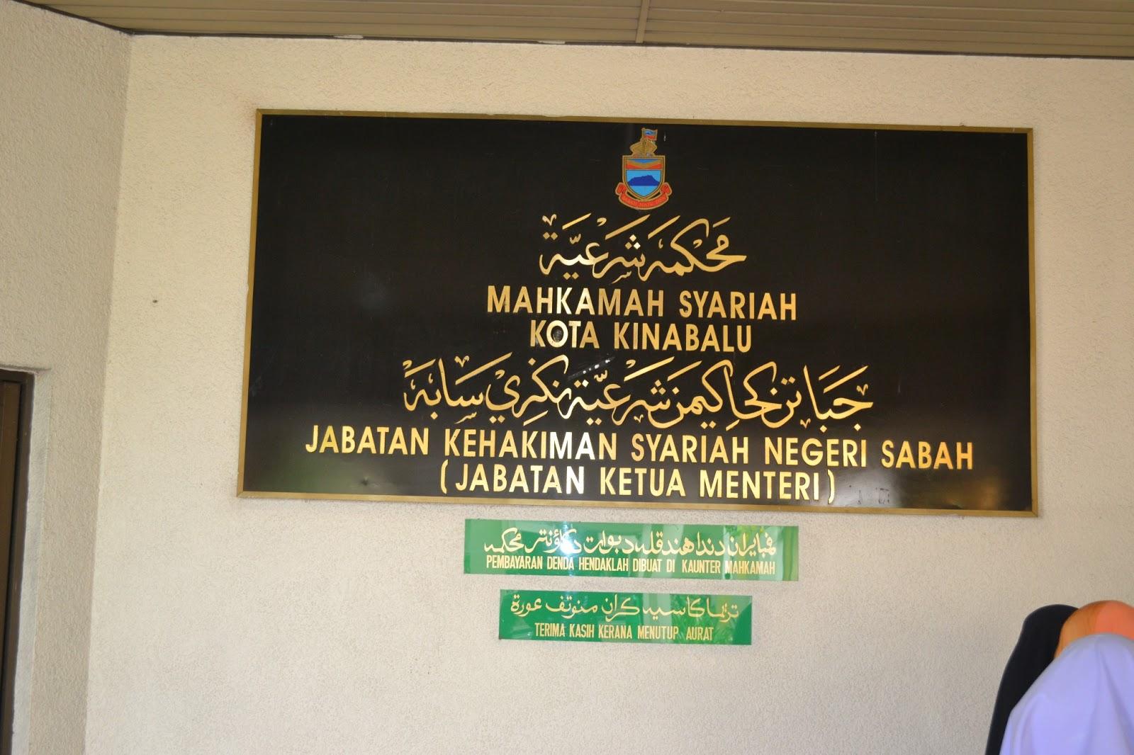 A Syariah Court in Kota Kinabalu, Sabah.