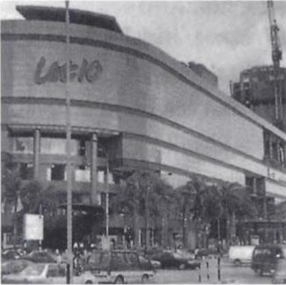 Image from The Consumption of Kuala Lumpur/Ziauddin Sardar