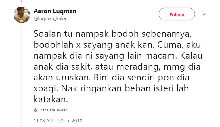 Image from Twitter @luqman_kaka