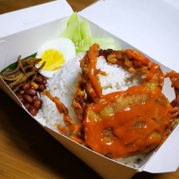 Nasi Lemak Soft Shell Crab with Salted Egg Sauce from Fat Joe's Shack.