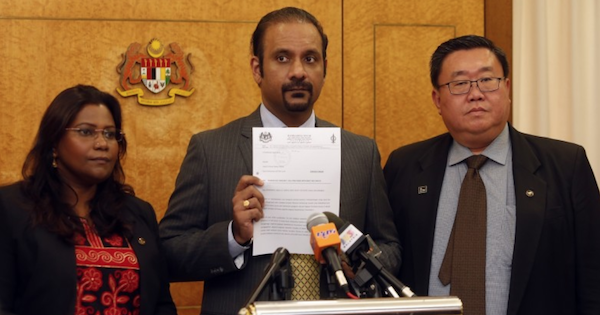 Ramkarpal Singh lamented the rejection of his motion at the Parliament lobby yesterday, 15 August.