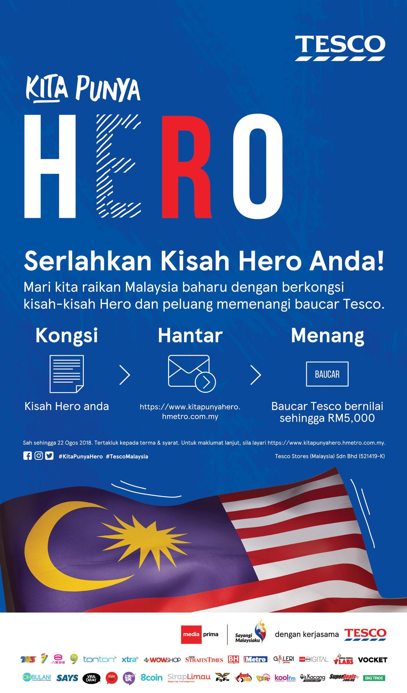 Image from Tesco Malaysia