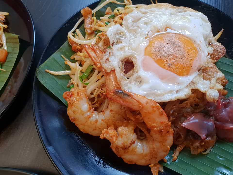 Image from 粿條王 Koay Teow King
